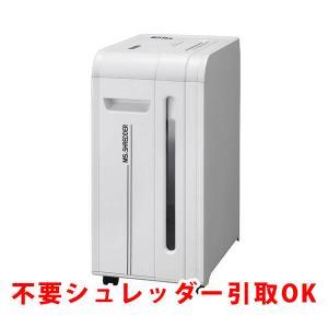 不要シュレッダーを+3000円で引き取り可  ■基本性能:オートスタート / オートストップ / オ...