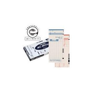 アマノ タイムレコーダー タイムカード MX・MRXカード