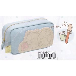 筆箱 女の子 小学生 中学生 高校生 女性用 かわいい おしゃれ すみっこぐらし サンエックス 帆布シリーズ ポケットペンポーチ PY-50801|carrot