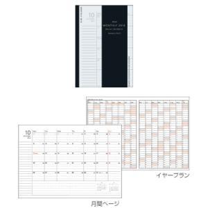 2018年 ダイアリー レイメイ藤井 ノートリフィル 月間リフィル(ブロック) A6サイズ 手帳 RFDR1871 carrot