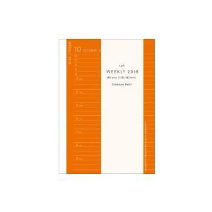 2018年 ダイアリー レイメイ藤井 ノートリフィル ウイークリー・レフト B6サイズ 手帳 RFDR1876 carrot