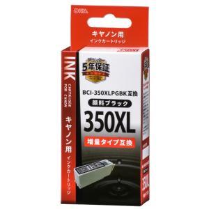 オーム電機 キヤノン互換 BCI-350XLPGBK 顔料ブラック INK-C350XLB-BK 0...