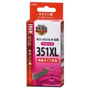 オーム電機 キヤノン互換 BCI-351XLM 染料マゼンタ INK-C351XLB-M 01-41...
