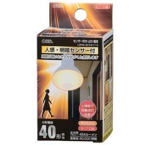 オーム電機 LED電球 レフランプ形 E17 40形相当 人感・明暗センサー付 電球色 LDR4L-...