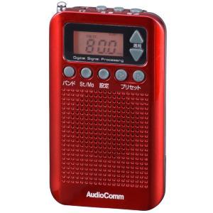 オーム電機 AudioComm DSPポケットラジオ レッド RAD-P350N-R 07-8186