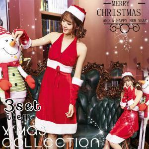クリスマス ファッションクリスマス サンタ かわいい サンタクロース サンタ コスプレ 衣装 仮装 セット 制服 セクシー 上品 エレガント