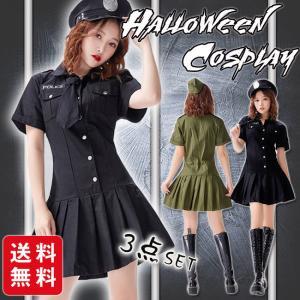 Halloweenハロウィンコスプレ衣装 婦警 ゲーム制服 ...