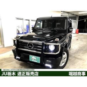 Gクラス G500 ロング 4WD