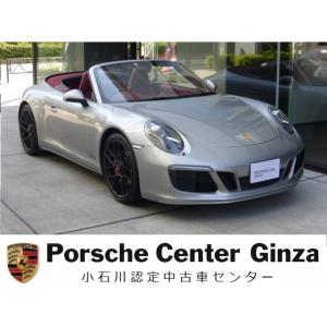 911カブリオレ カレラ4 GTS PDK ワンオーナー・禁煙車