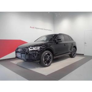 Q5 ブラック エディション 4WD 250台限定車 アンビエントライティング|carsensor