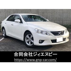 マークX 2.5 250G リラックスセレクション 法人ワンオーナ車 買取車 禁煙車