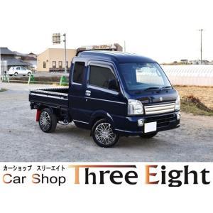 キャリイ 660 スーパーキャリイ X 3方開 4WD