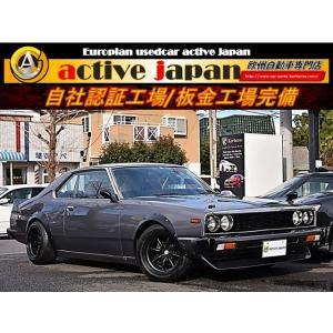 スカイラインクーペ スカイライン2000GTE-X ジャパン ソレックスキャブ ワタナベ15AW carsensor