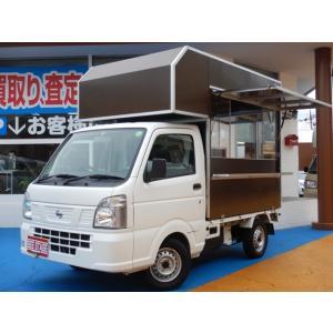 NT100クリッパー 660 DX 新規製作キッチンカー 移動販売車