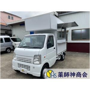 キャリイ 660 KCエアコン・パワステ 3方開 キッチンカー 移動販売車 車中泊車