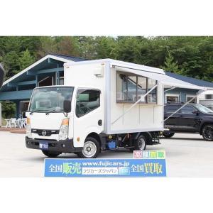アトラス 1 移動販売車 キッチンカー ケータリングカー