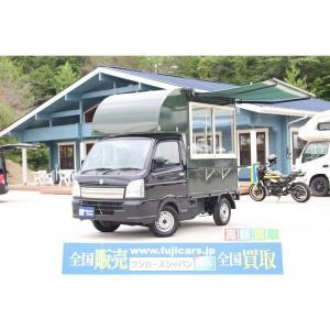 キャリイ 660 KCスペシャル 3方開 移動販売車 キッチンカー ケータリングカー