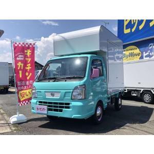 NT100クリッパー 660 DX 軽キッチンカー 移動販売車 オートマ