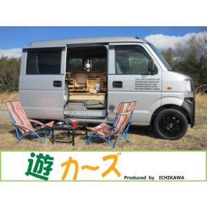 エブリイ 660 PA ハイルーフ 遊カーズ キャンパーバン 軽キャン