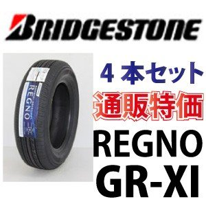 185/65R14 86H  ブリヂストン レグノ GR-XI 4本セット 通販【メーカー取り寄せ商品】