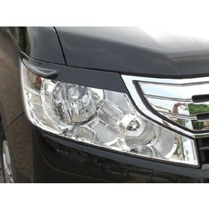 アイライン ステップワゴン RK1,2,5,6 H21.10〜H24.5 純正カラー塗装済み 左右セット|carshop-nagano