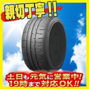 サマータイヤ 1本 ブリヂストン POTENZA ポテンザ RE-71RS 245/35R19インチ  新品