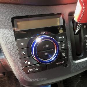 エアコンダイヤル リング カバー ブルー アルマイト MRワゴン MF33S (H23/12〜H28/03) オートエアコン車専用|cartist