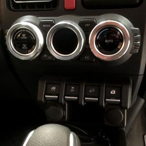 ジムニー ジムニーシエラ JB64W JB74W エアコンダイヤル リング カバー シルバーアルマイト オートエアコン車専用|cartist