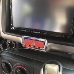 エブリイ エブリイワゴン DA17V DA17W ハザード メッキ リング ガーニッシュ スイッチ カバー|cartist