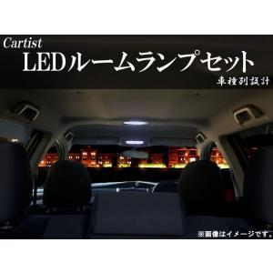 LEDルームランプ ジムニー JB23W  【S001】|cartist