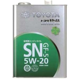 【トヨタ純正オイル】 4リットル缶 エンジンオイル キヤッスル 【5W-20】 5W20 SN 4L...