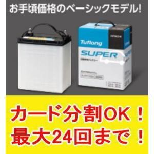 チャレンジャー/K94WG,K97WG/H8.7〜H13.1...