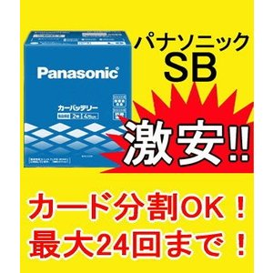 【SZ011】【SZ012】  アルトラパン/HE22S/H20.11〜H27.5 スズキ ■新車時...
