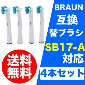 Braun ブラウン オーラルB フレキシソフト 4本入り ...
