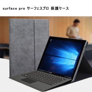 surface pro サーフェスプロ カバー ケース 保護ケース surface go pro4/...