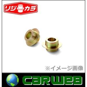 SPOON (スプーン) リジッドカラー (リジカラ) 品番:50261-GE8-000 フロント用 ホンダ インサイト ZE2,ZE3