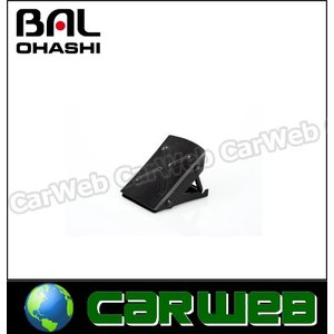 大橋産業 BAL(バル) 品番:No.1108 タイヤストッパー