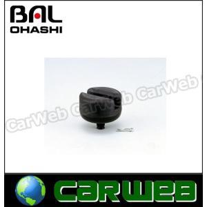 大橋産業 BAL(バル) 品番:No.1350 ジャッキアップ用アダプター