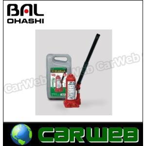 大橋産業 BAL(バル) 品番:No.1363 ボトルジャッキ 4トン