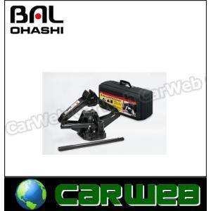 大橋産業 BAL(バル) 品番:No.1376 オイルパンタグラフジャッキ