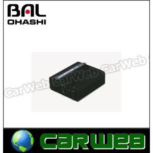 大橋産業 BAL(バル) 品番:No.1758 3WAYインバーター 400W