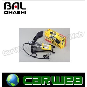 大橋産業 BAL(バル) 品番:No.1920 ツインシリンダー 高圧タンク付空気入れ
