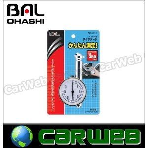 大橋産業 BAL(バル) 品番:No.213 タイヤゲージ ダイヤル型 STD