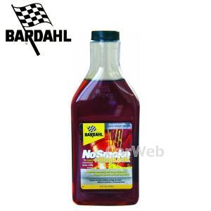 BARDAHL (バーダル) [NSS] ノースモーク プラス ストップリーク 白煙&エンジンオイル漏れ抑制剤 容量:473ml ※他メーカー製品同梱不可
