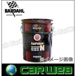 BARDAHL (バーダル) SynPulsar-N (シンパルサー N) 化学合成油 API:SN/CF SAE:5W-50 (5W50) 荷姿:20L(ペール) ※他商品同梱不可