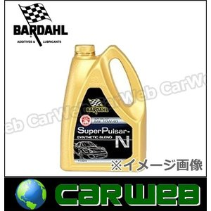 BARDAHL (バーダル) SuperPulsar-N (スーパーパルサー N) 部分合成油 API:SN/CF SAE:10W-40 (10W40) 荷姿:20L(ペール) ※他商品同梱不可