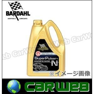 BARDAHL (バーダル) SuperPulsar-N (スーパーパルサー N) 部分合成油 API:SN/CF SAE:15W-50 (15W50) 荷姿:20L(ペール) ※他商品同梱不可
