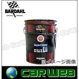 BARDAHL (バーダル) SuperPower-DI (スーパーパワー DI) 鉱物油 API:CI-4/SL SAE:10W-40 (10W40) 荷姿:20L(ペール) ※他商品同梱不可
