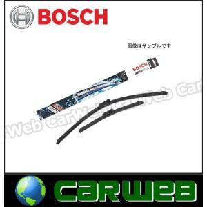 BOSCH (ボッシュ) 品番:3 397 007 093 エアロツインセット (運転席・助手席用)タイプ 700/530mm