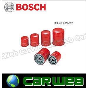 BOSCH (ボッシュ) 国産車用オイルフィルター タイプ-R 品番:N-6 リリーフバルブ付 コンビネーションタイプ